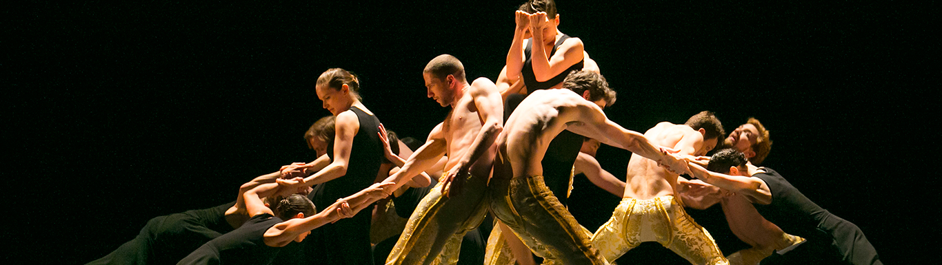 Модерен балет